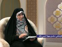 زندگی صبورانه، ماستر سهیلا حسن زاده، روشنا ۱۳۳